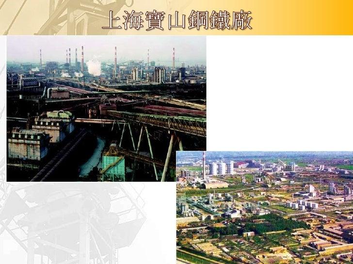 資料來源:(小)節約能源園區資訊網;(大)高雄市政府都市發展局