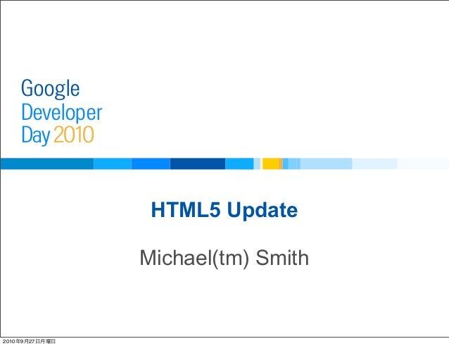 Developer Day Google 2010 HTML5 Update Michael(tm) Smith 2010年9月27日月曜日