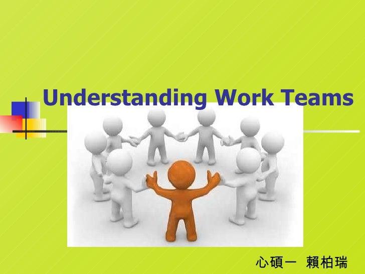 Understanding Work Teams 心碩一  賴柏瑞