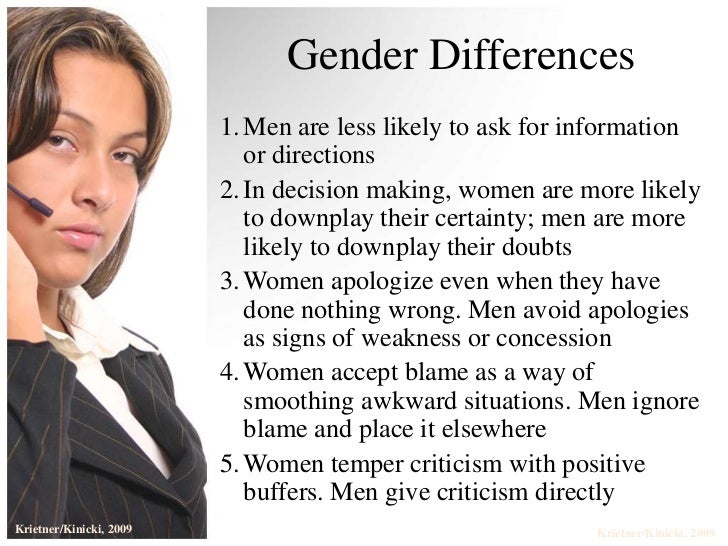Differences in male and female communication essay