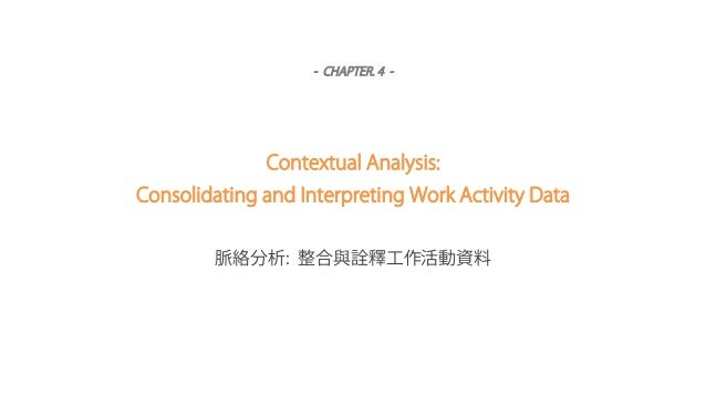 - CHAPTER. 4 - Contextual Analysis: Consolidating and Interpreting Work Activity Data 脈絡分析: 整合與詮釋工作活動資料