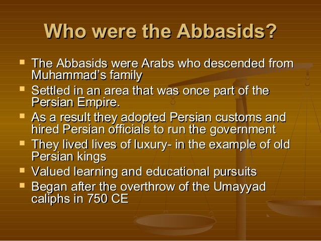 an essay on the abbasid caliphate The abbasid caliphate essay writing service, custom the abbasid caliphate papers, term papers, free the abbasid caliphate samples, research papers, help.