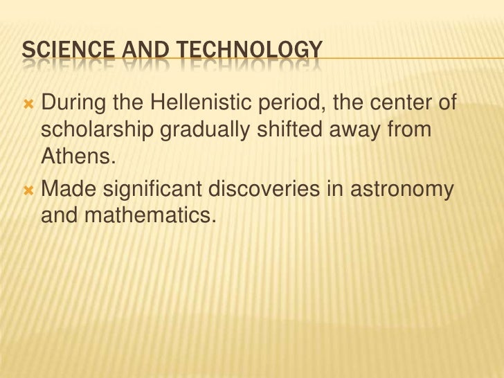 islam mathematics and astronomy - photo #18