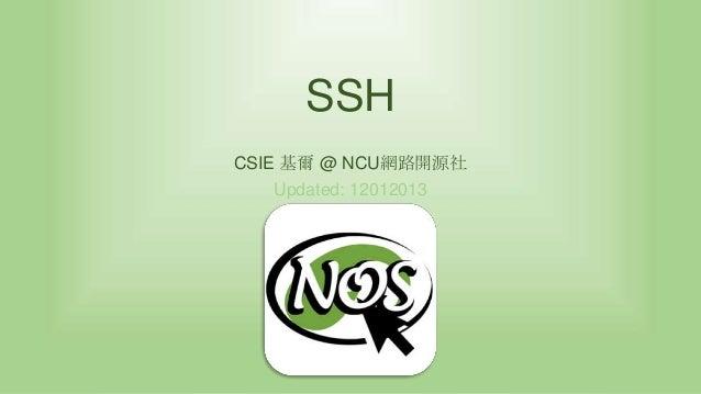 Ch6   ssh(2013 ncu-nos_nm)