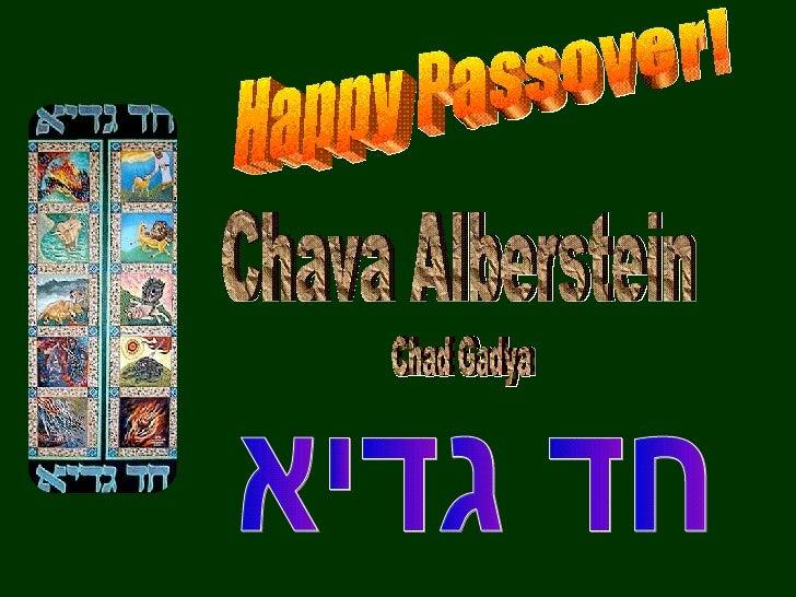 Chava Alberstein  Chad Gadya חד גדיא Happy Passover!
