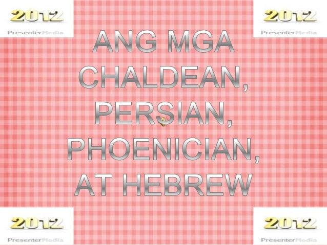 kabihasnang chaldean Kabihasnang chaldean college paper academic writing service.