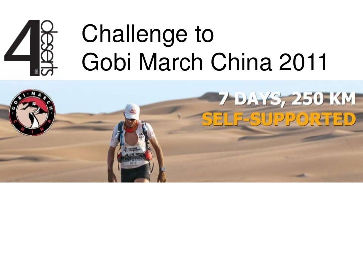 Challenge to<br />Gobi March China 2011<br />