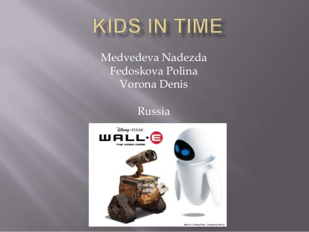 [Challenge:Future] Kids in time: My Dream Job