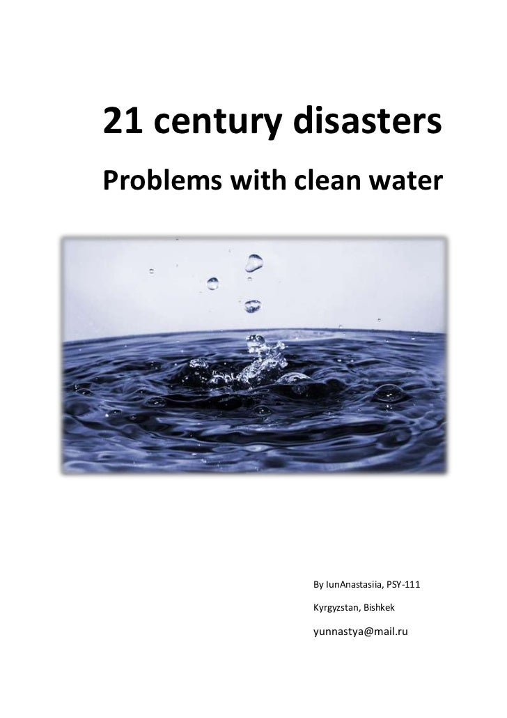 [Challenge:Future] Problems with clean water