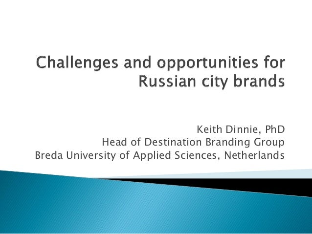 Challenges and opportunities for russian city brands