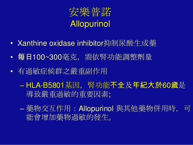 blue pill - generic viagra