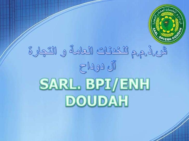ش.ذ.م.م للخدنات العامة و التجارة <br />آل دوداح<br />SARL. BPI/ENH <br />DOUDAH<br />