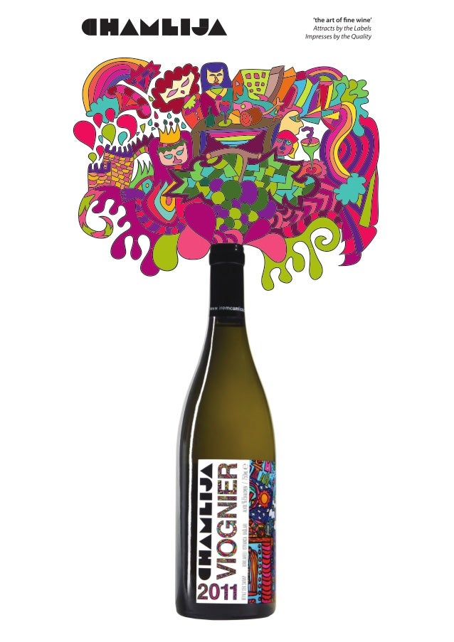 Chamlija wines