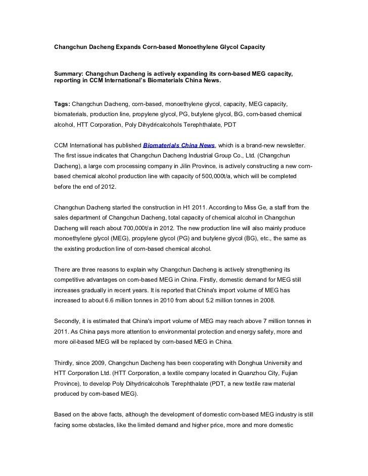 Changchun dacheng expands corn based monoethylene glycol capacity