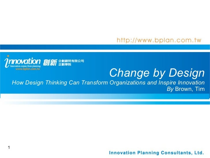 Change by Design  How Design Thinking Can Transform Organizations and Inspire Innovation By  Brown, Tim