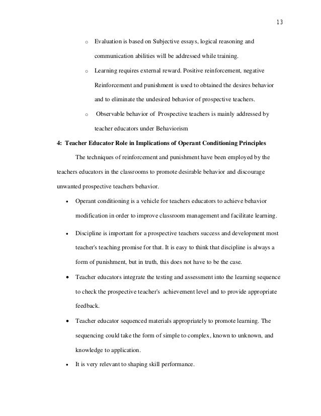 explain how theories of development influence current practice