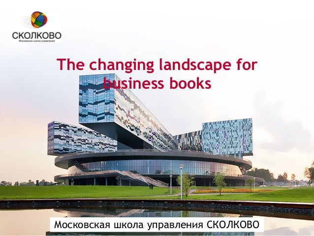 Changing landscape for business books by Helen Edwards