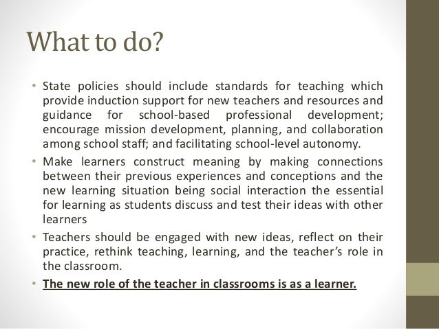 role of school curriculum in establishing Strategies for creating effective school leadership teams 2004 requires that schools provide a high-quality education for students with disabilities establishing group norms.