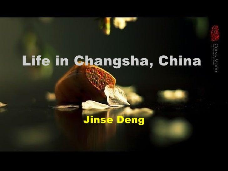 Lianjian's Changsha