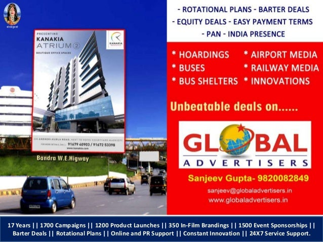 Outdoor Advertising Media‎ - Global Advertisers