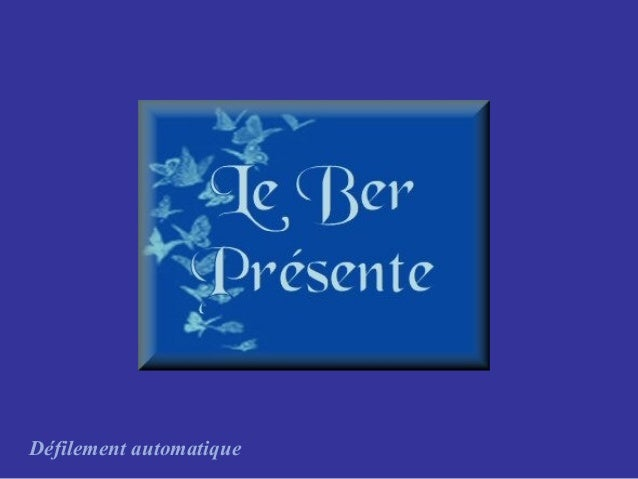 Défilement automatique