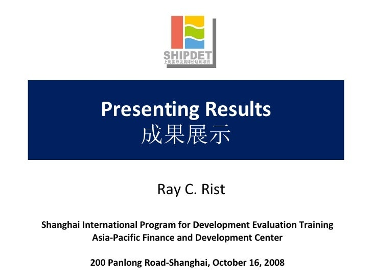 Presenting Results 成果展示 Shanghai International Program for Development Evaluation Training Asia-Pacific Finance and Develo...