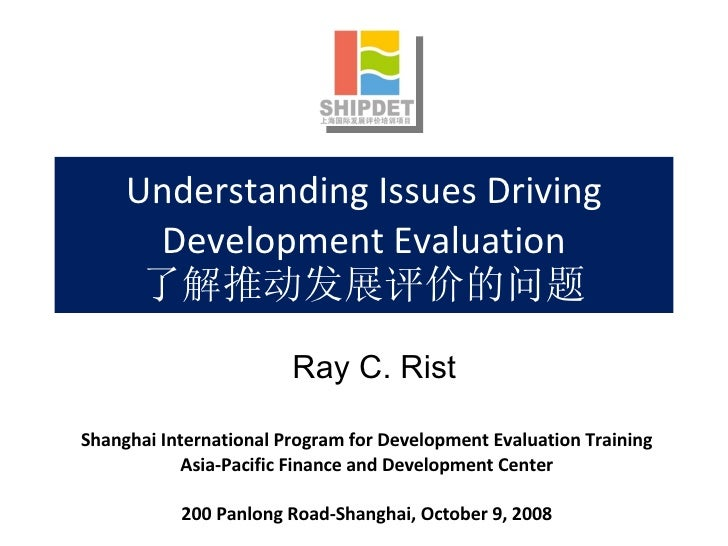 Understanding Issues Driving Development Evaluation 了解推动发展评价的问题 Shanghai International Program for Development Evaluation ...