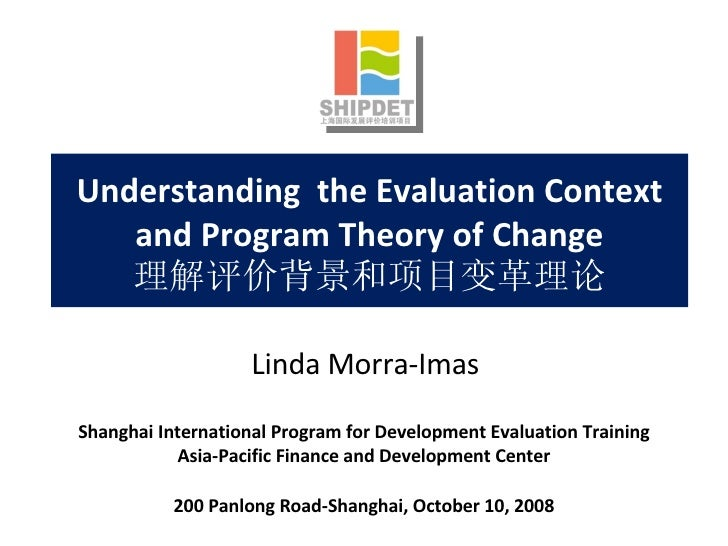 Understanding  the Evaluation Context and Program Theory of Change 理解评价背景和项目变革理论 Shanghai International Program for Develo...