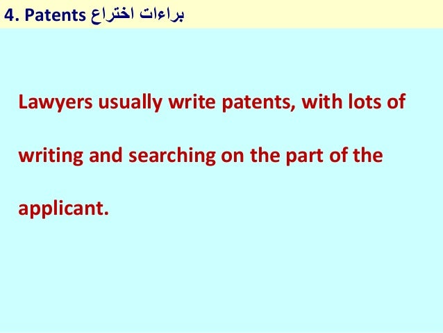 Technical writing degrees