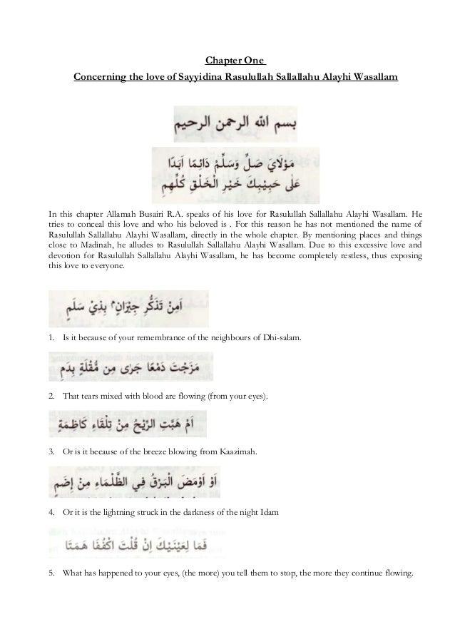 Chapter One       Concerning the love of Sayyidina Rasulullah Sallallahu Alayhi WasallamIn this chapter Allamah Busairi R....