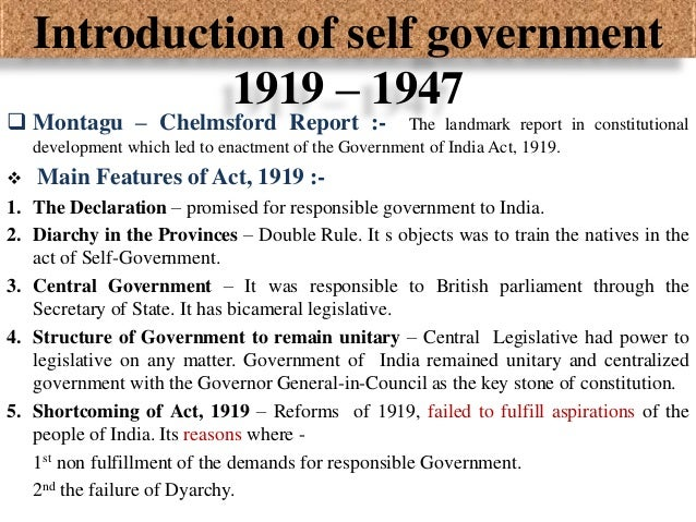 Indian Constitution Chapter 1 By Swaminath S