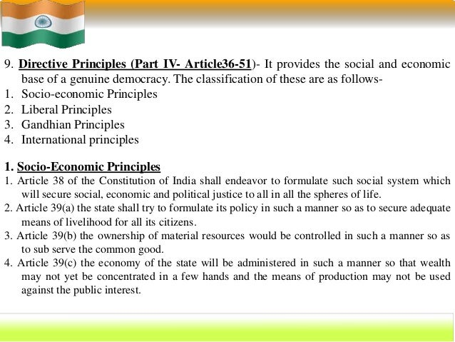 article 48 of indian constitution pdf