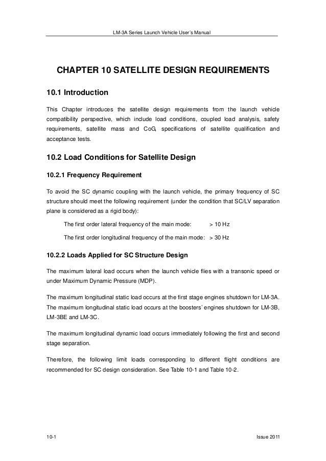 satellite design requirements