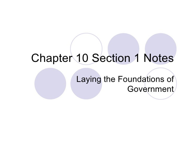 Chapter 10 Section 1 Notes