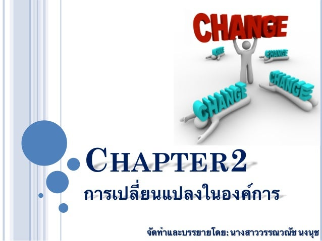 Chapter2 120615201030-phpapp02