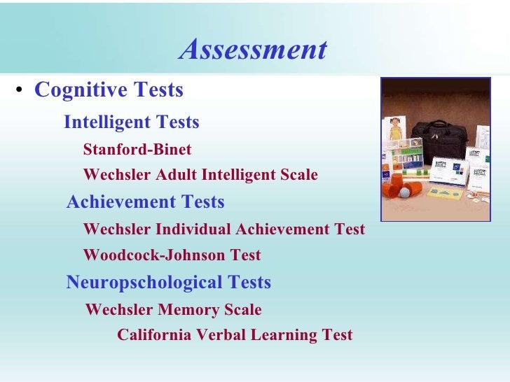 achievement test online adult