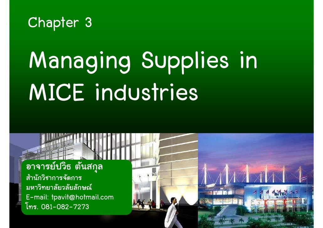 Chapter 3   managing supplier in mice industry