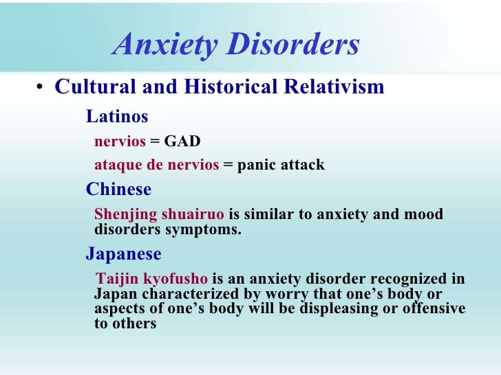 gender differences in anxiety disorders Piccinelli mgomez-homen f gender differences in the epidemiology of affective disorders and medical journals and generalized anxiety disorder.
