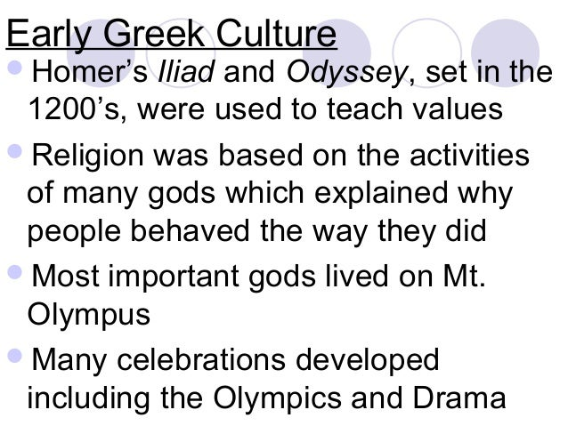 the role and influence of the greek gods in homers iliad The role of zeus in homer's iliad the story of the iliad zeus, very untypical of a greek god in his lack of god of the seas, influence the war in.