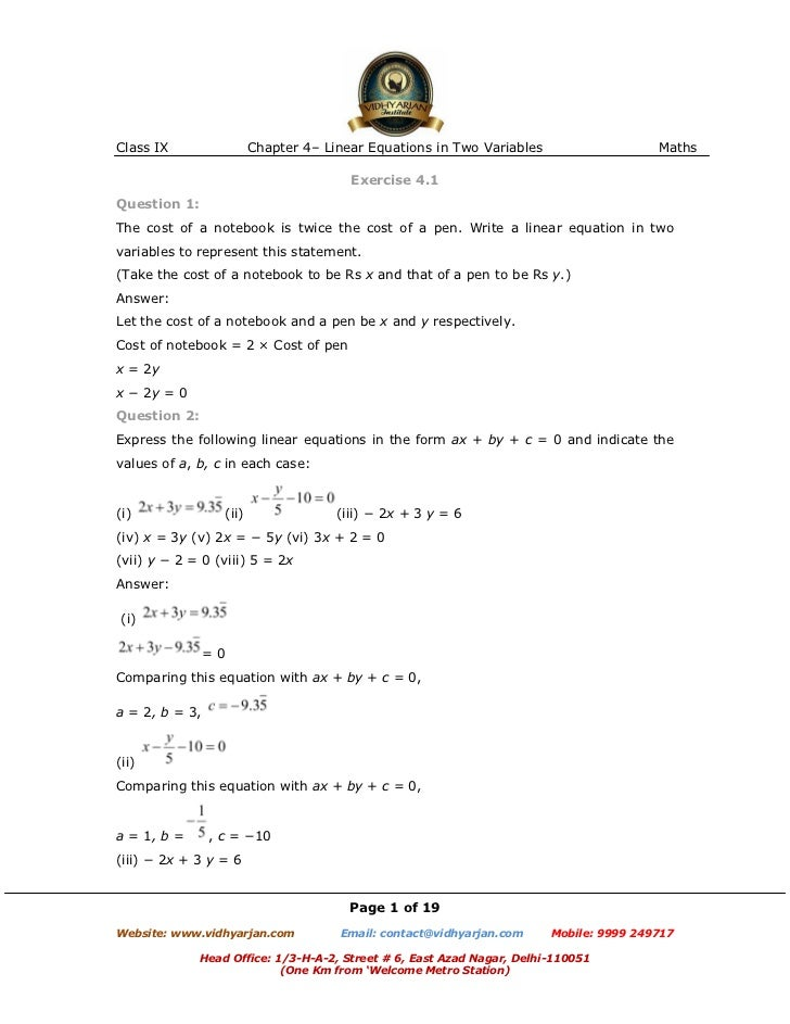 linear_equations_in_two_variables