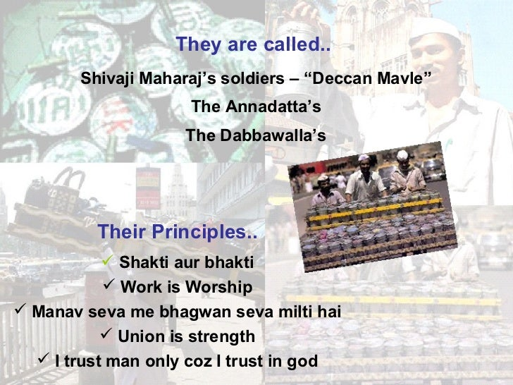 dabbawalas of mumbai superpower study pdf