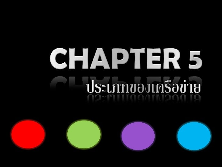 Chapter 5.1