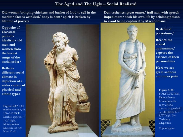 research papers in ancient history Research within librarian-selected research topics on ancient civilizations from the questia online library, including full-text online books, academic journals, magazines, newspapers and more.