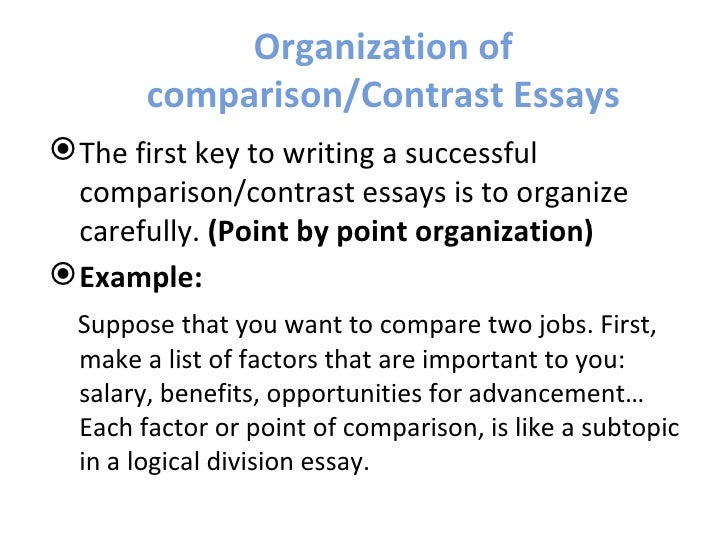 essay comparing two jobs