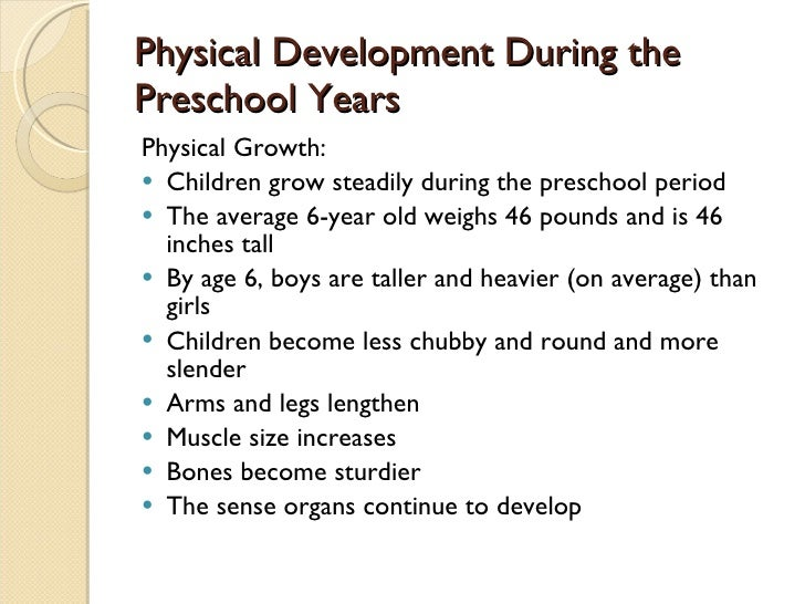 Essay On Child Physical Development