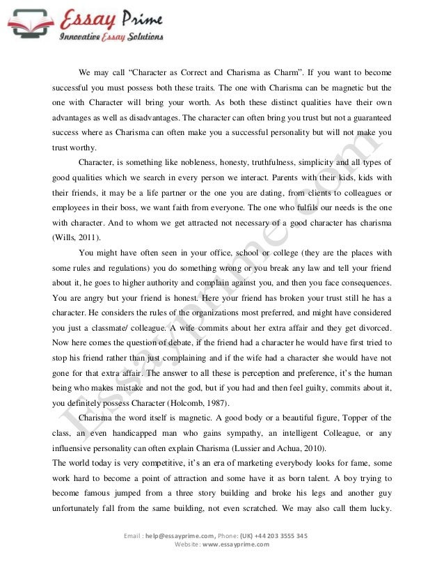 Positive personality traits essay