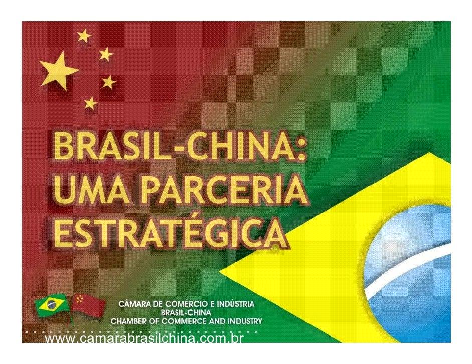 Charles Tang - Brasil-China: uma parceria estratégica