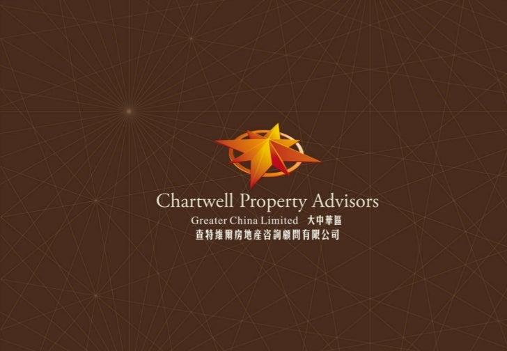 """国际地产顾问""""融汇中国顶尖商业智慧与国际一流商业模式"""""""