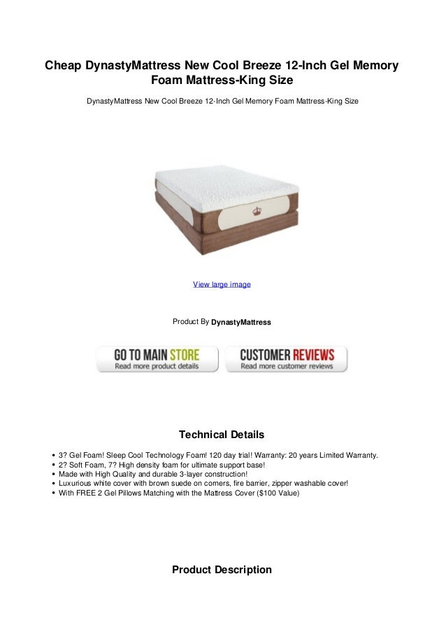 Cheap dynasty mattress new cool breeze 12 inch gel memory