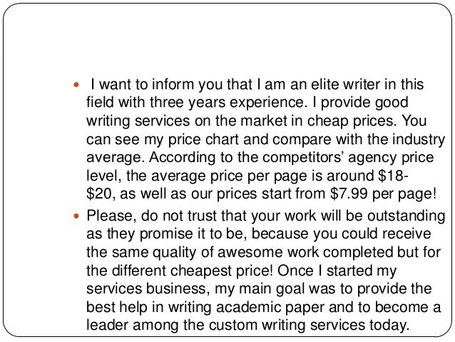 Free essay writing service